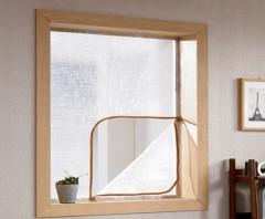 에어캡 지퍼식 창문 방풍비닐